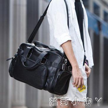 旅行袋新款旅行男包韓版男包手提單肩男包大容量行李包出差包大