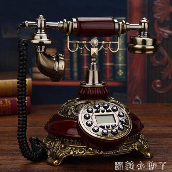 復古電話機美式仿古電話座機歐式電話機老式家用無線插卡固定轉盤復古電話NMS