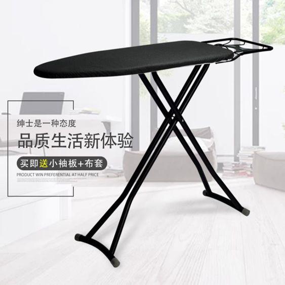 寶麗雅燙衣板家用折疊板臺式可折疊熨斗板熨衣架透氣網大號燙衣板NMS