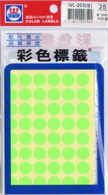 華麗  彩色螢光標籤WL-203R/Y/G/P/O