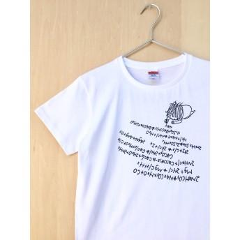 ☆送料無料☆定番Tシャツ「化学反応式!」ホワイト