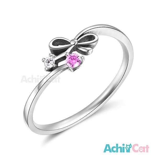 AchiCat 925純銀戒指女戒尾戒 純銀飾 繫上蝴蝶結 AS7051