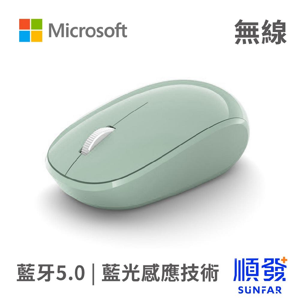 Microsoft 微軟 精巧藍牙滑鼠 薄荷綠色 RJN-00035