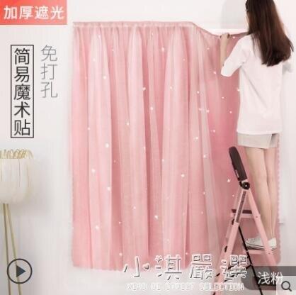 魔術貼窗簾免打孔安裝臥室飄窗自粘遮陽粘貼式全遮光布簡易