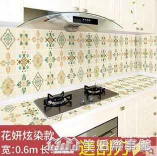 廚房防油貼紙耐高溫灶臺用防水防油煙機瓷磚牆貼臺面自黏櫥櫃壁紙