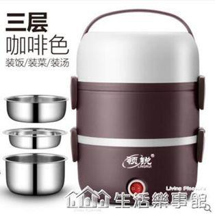電熱飯盒可插電加熱保溫蒸煮熱飯菜神器帶飯上班族自熱多功能便攜220v
