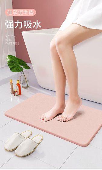 硅藻泥吸水墊腳墊浴室防滑板硅藻土地墊衛生間廁所門口地墊家用毯