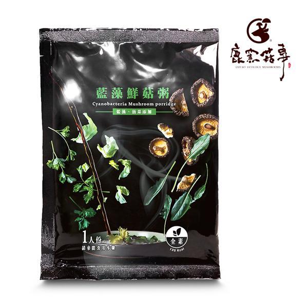 [即期品] [鹿窯菇事] 藍藻鮮菇粥 (34g/包) (全素) {效期: 2021-03-08}