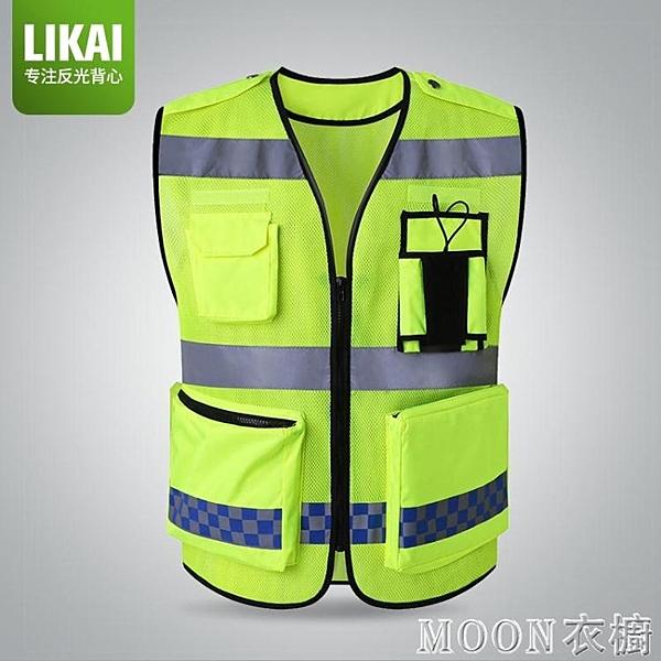 網眼反光背心馬甲多功能多口袋道路施工安全衣服透氣背心 現貨快出