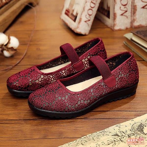 平底鞋 老北京布鞋女老人涼鞋女平底奶奶中老年媽媽防滑軟底休閑夏季鞋子【快速出貨】