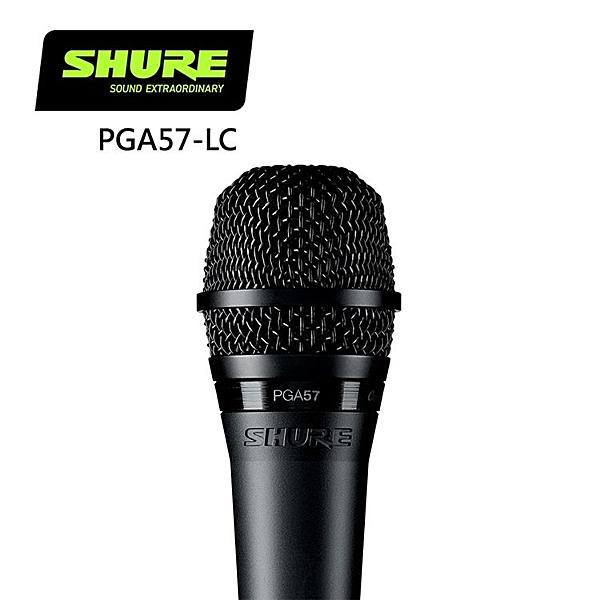 SHURE PGA57-LC心形動態樂器麥克風-原廠公司貨