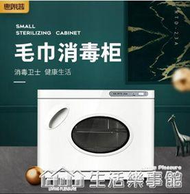 日式電熱蒸毛巾美容院理發店幼兒園加熱消毒櫃220v