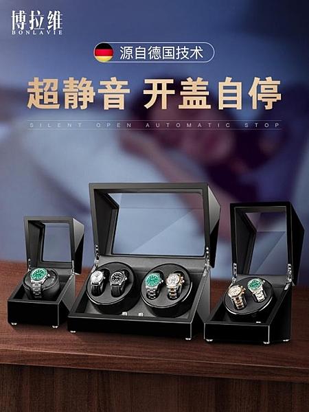 博拉维自动摇表器机械表摇摆器手表盒收纳盒转动放置器转表器家用 印巷家居