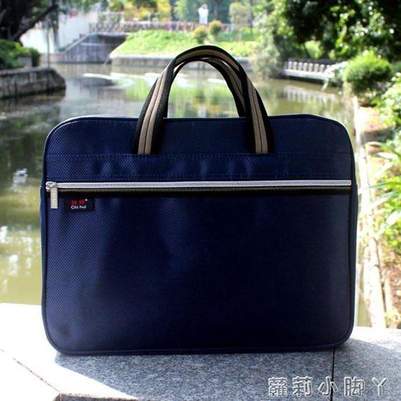 公事包簡約時尚男士手提包辦公包會議資料袋工作包大容量文件袋防水