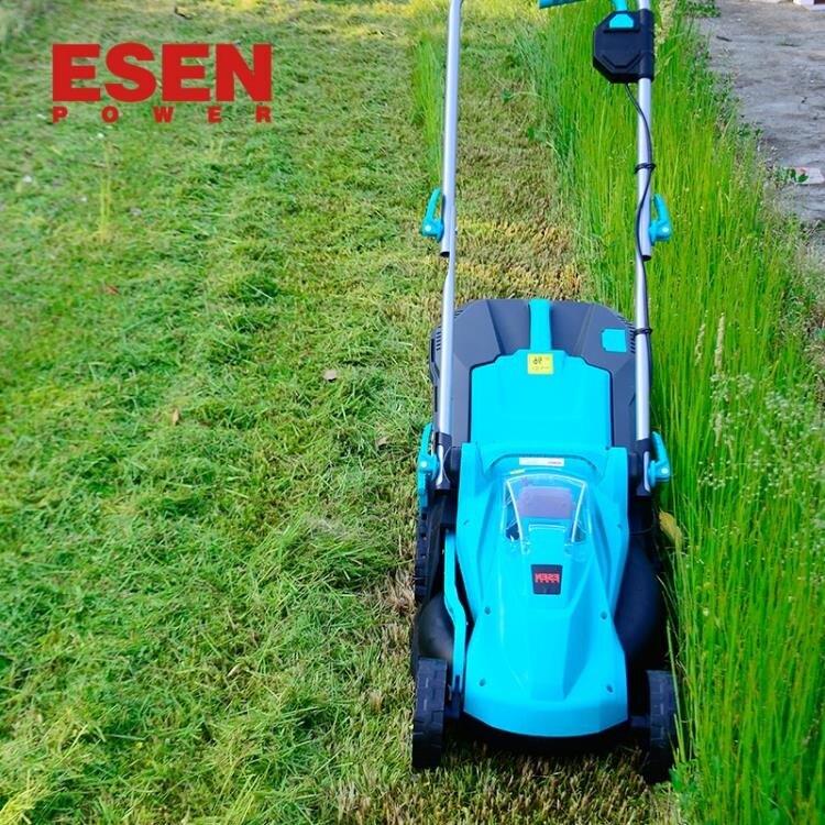 ESEN充電式手推電動割草機電動家用除草機鋰電草坪割草機剪草機