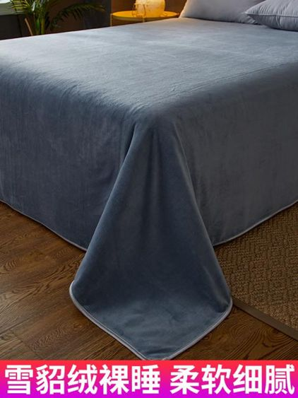 絨面床單單件冬季雙面加絨珊瑚毛毯水晶毛絨毯牛奶法萊法蘭絨防滑