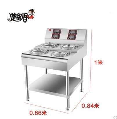 煲仔飯機商用全自動數碼智慧單雙層四六八多頭砂鍋巴煲仔爐