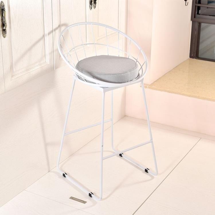 北歐酒吧椅鐵藝高腳椅前臺網紅時尚椅咖啡廳吧臺凳奶茶店吧臺椅子