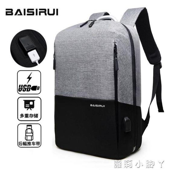 後背包雙肩包休閒背包男簡約時尚電腦包韓版潮流商務旅行包學生個性書包