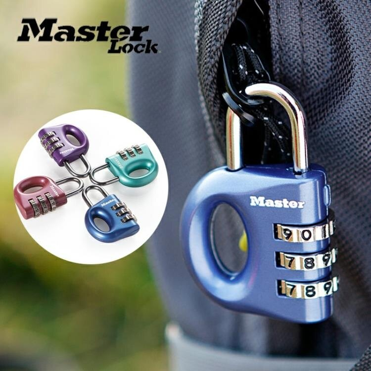 美國 密碼鎖行李箱包鎖學生宿舍掛鎖迷你小鎖頭健身房衣櫃鎖