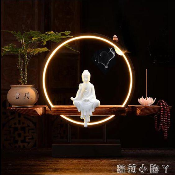 燈禪意倒流香爐創意風化木擺件中式家用室內供佛大號沉香檀香熏爐