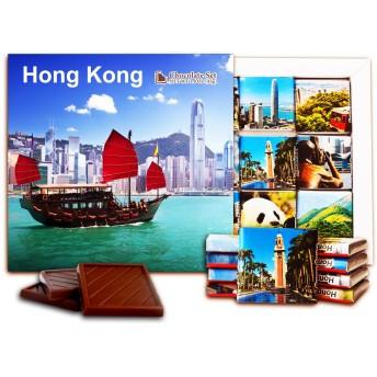 """DA CHOCOLATE キャンディ スーベニア """"香港"""" チョコレートセット 5×5一箱 (Ship)"""