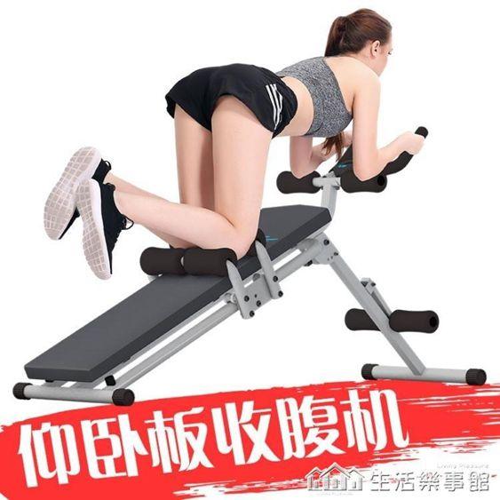多功能腹肌板家用仰臥起坐健身器材男女美腰瘦肚子運動鍛煉收腹肌