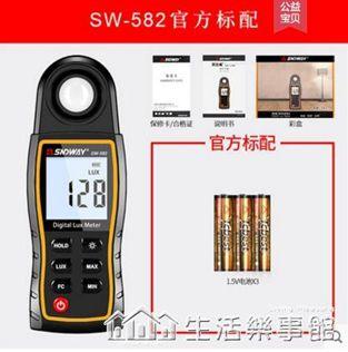 照度計亮度計照度儀高精度測光儀光照度測試儀LUX光度測量