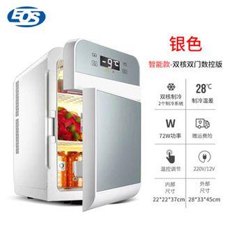 電壓220v20L車載小冰箱迷你小型家用學生宿舍用車家兩用租房單人用單門式