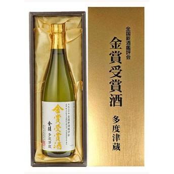 平成30年金賞受賞酒 金陵 多度津蔵 720ml 【金箱付】