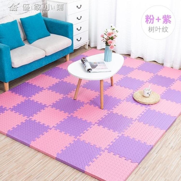 泡沫地墊拼接家用鋪地板墊子加厚墊子臥室榻榻米兒童墊子