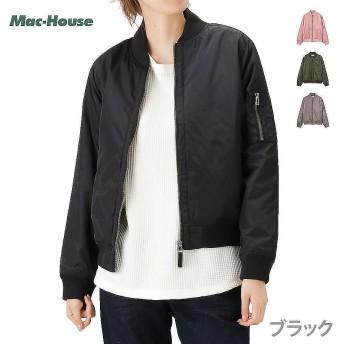 MA-1 タイプ ジャケット 中綿 ブルゾン ミリタリー レディース ショート丈 ミリタリージャケット アウター