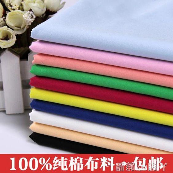 純棉里布多色高密度活性印染全棉布布料平紋面料服裝里襯