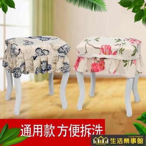 貝宜美歐式化妝凳套罩鋼琴梳妝臺凳子套套蕾絲四季通用長方形椅套