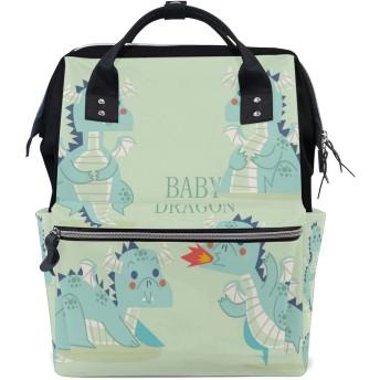LALATOP 手描きの赤ちゃんドラゴンのキャラクターコレクションプリント おむつ バックパック 旅行用 ママおむつバッグ 大容量 多機能 スタイリッシュ 耐久性 看護バッグ Lサイズ マルチカラー