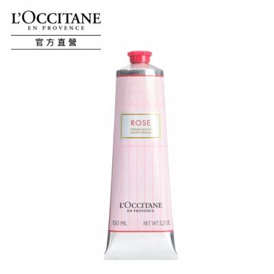 歐舒丹 L'Occitane 玫瑰花園護手霜150ml