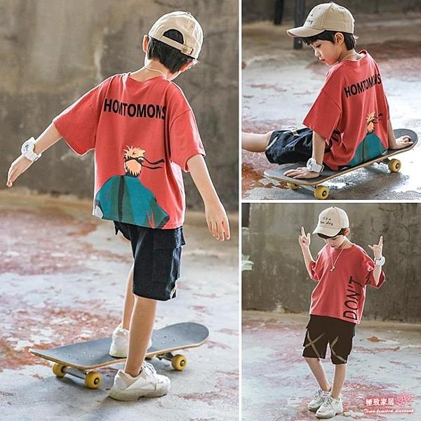 男童套裝 2020新款夏裝兒童洋氣中大童男孩帥氣時髦韓版潮