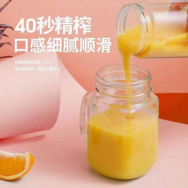志高榨汁機便攜式家用水果小型充電迷你炸果汁機全自動學生榨汁杯 創意空間