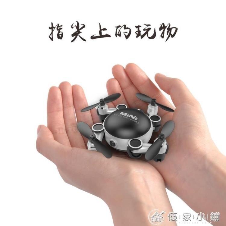折疊迷你無人機定高航拍高清專業四軸飛行器遙控直升飛機航模玩具