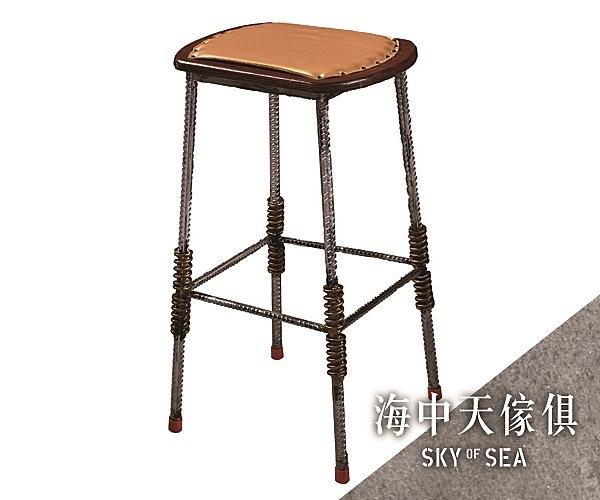 {{ 海中天休閒傢俱廣場 }} G-25 摩登時尚 餐椅系列 934-15 伍德鋼筋皮面吧台椅