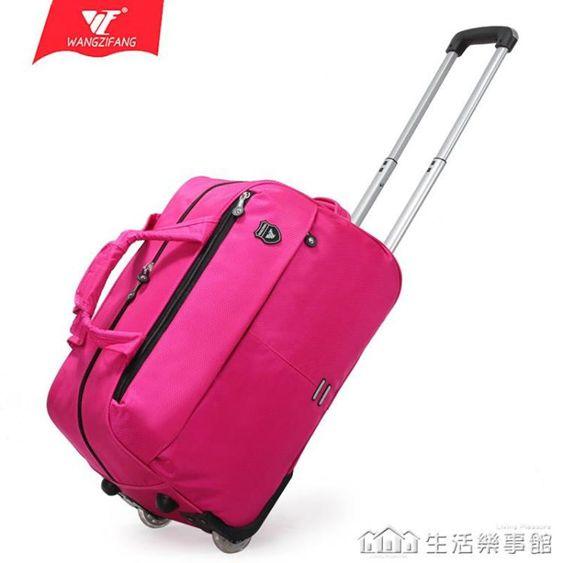 王子坊手提拉桿包女中學生大容量旅行包男短途輕便行李包帆布箱包