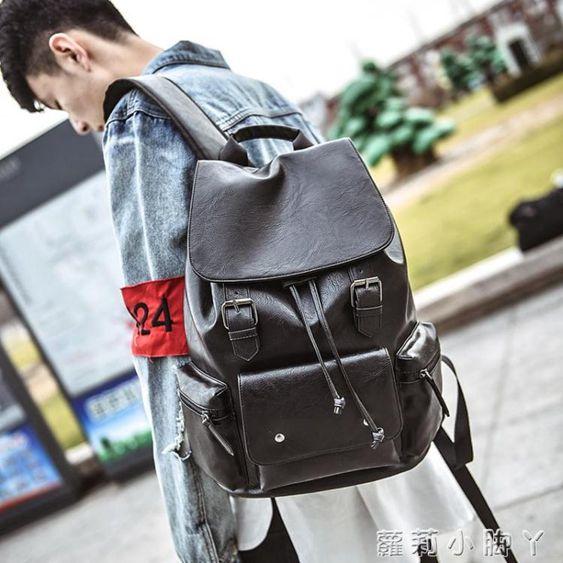 後背包雙肩包男韓版皮質時尚個性休閒潮流背包學生大書包男士旅行英倫包
