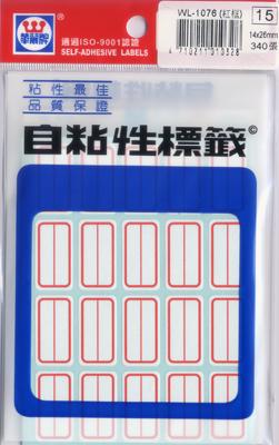 華麗 標籤WL-1076