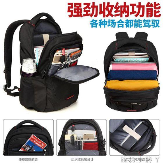 後背包雙肩包男士背包大容量旅行包電腦休閒女時尚潮流高中初中學生書包