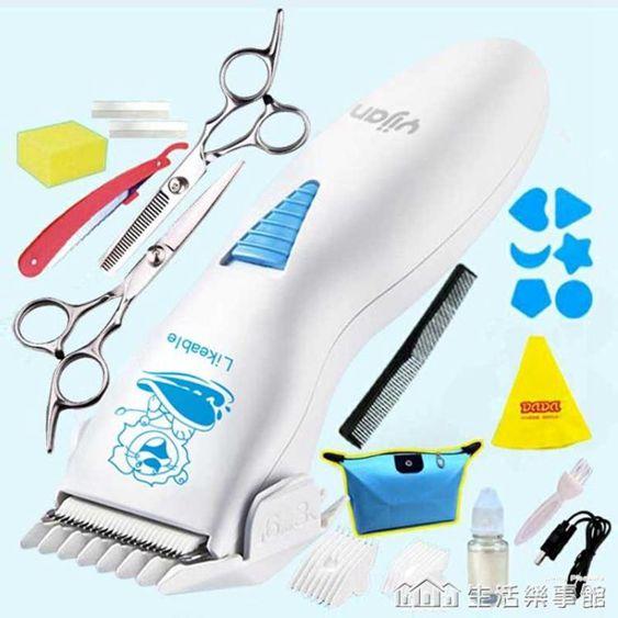 嬰兒理發器電推剪超靜音兒童家用寶寶剃發器小孩剃頭刀充電動推子