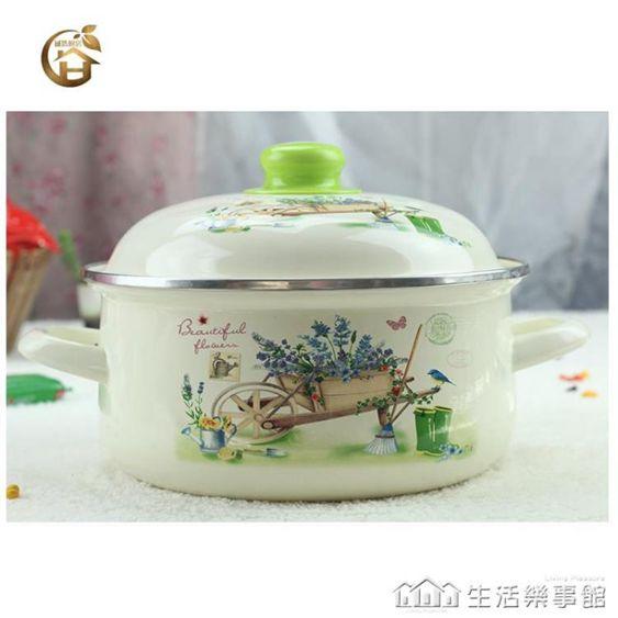 搪瓷鍋家用雙耳湯鍋豬油鍋加厚仿砂鍋燉鍋中藥鍋琺瑯鍋