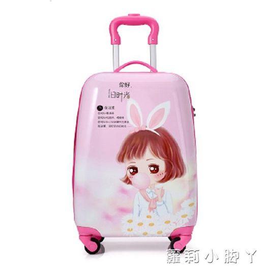 行李箱兒童四輪拉桿箱男女卡通旅行箱萬向輪16寸18寸旅行箱寶寶19NMS