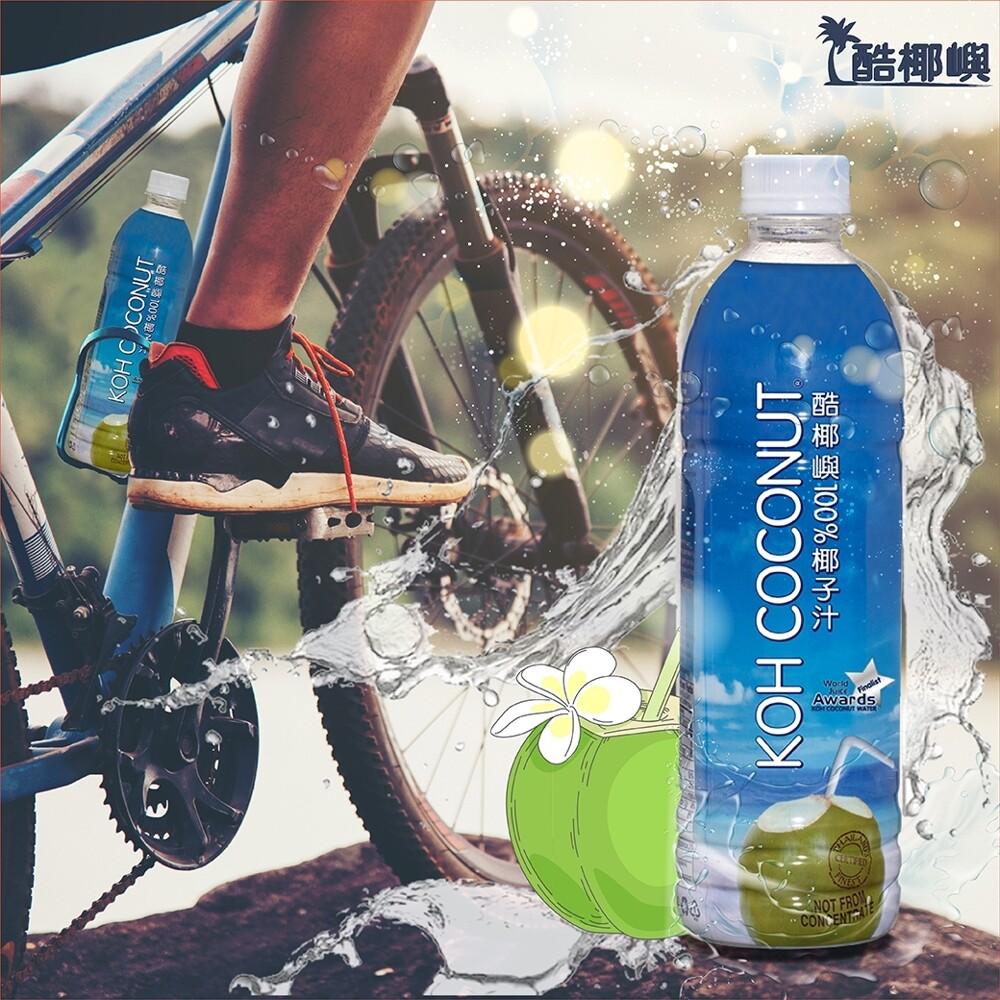 酷椰嶼 100% 500ml裝純正椰子水 現剖椰子汁 零脂肪