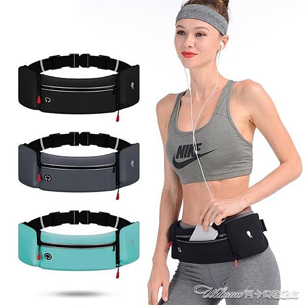 馬拉鬆跑步手機腰包男士戶外多功能運動健身裝備防水壺腰帶女潮款【快速出貨】