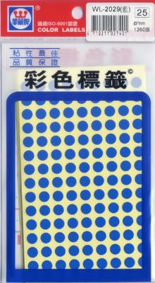 華麗 圓點標籤WL-2029R/B/Y/G/W
